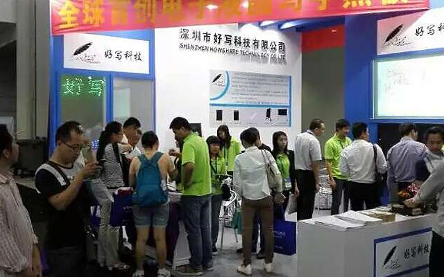 液晶電子手寫板國內上市,強勢登陸第17屆高交會